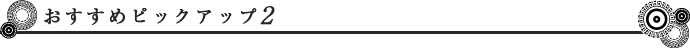 アメジスト(紫水晶)ネックレスオススメピックアップ2