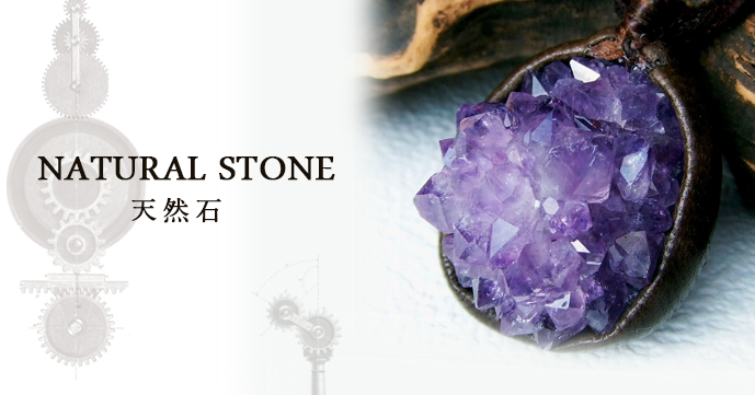 ハンドメイドアクセサリー 天然石アクセサリー商品一覧はこちら
